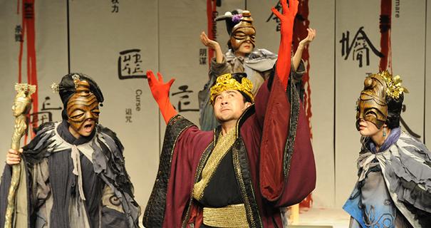 Richard III – National Theatre of China
