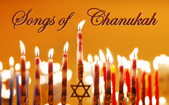 Free Chanukah Concerts by Folksbiene