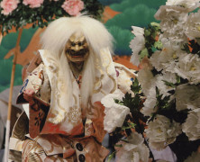 Kanze Noh Theatre: If You Want to be in the Noh
