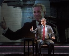 Bushwhacking: The Trial of an American President: What If?
